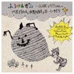 竹原ピストルと水野雄介とホーミータイツ/ふうせんガム MHK 2011 ver.(CD+DVD)(CD)