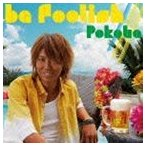 ぽこた/be foolish///(初回限定盤A/CD+DVD)(CD)