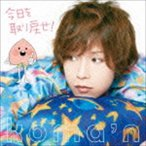 koma'n/今日を取り戻せ!(初回限定盤/CD+DVD)(CD)