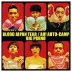 ビッグポルノ/BLOOD JAPAN TEAR/AH! AUTO-CAMP(CD)