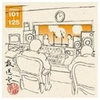 松本人志/放送室 VOL.101〜125(CD-ROM ※MP3)(CD)