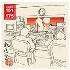 松本人志/放送室 VOL.151〜175(CD-ROM ※MP3)(CD)
