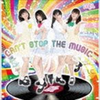 PLC / Can't Stop The Music/Kiss Me [CD]