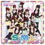 アフィリア・サーガ/S・M・L☆(通常盤)(CD)