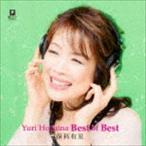 保科有里/Yuri Hoshina Best of Best(CD)