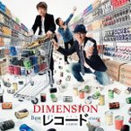 DIMENSION / Best Of Best 25th Anniversary ��Collectors Edition�� [�쥳����]