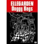 ELLEGARDEN/Doggy Bags [DVD]