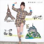 野田愛実/ミライ(CD)
