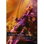 今井麻美/今井麻美 5th Live Precious Sounds - 2012.12.22 at SHIBUYA-AX - [DVD]