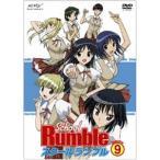 スクールランブル Vol.9 (最終巻) [DVD]
