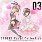 (�����ࡦ�ߥ塼���å�) ONGEKI Vocal Collection 03 [CD]