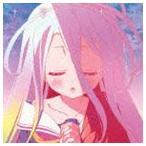 白(CV:茅野愛衣)/TVアニメ ノーゲーム・ノーライフ エンディングテーマ::オラシオン(CD)