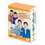天まで届け、この想い DVD-BOX III(DVD)