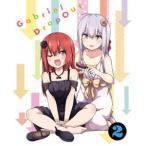 ガヴリールドロップアウト Vol.2【Blu-ray】(Blu-ray)