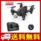 DROCON ドローン HDカメラ付き 720P画質 クアッドコプター ヘッドレスモード 3D宙返り 2.4GHz 4CH   6軸 ミニドローン マ