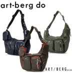 アートバーグ ARTBERG クロスレザーX合皮 ショルダーバッグ