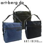 アートバーグ ARTBERG クロスレザー(アクリル)X合皮 2WAYショルダーバッグ
