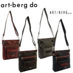 アートバーグ ARTBERG クロスレザー(アクリル)X合皮 ポケット付ショルダーバッグ