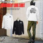 Soul Break バック刺繍ミリタリーロングシャツ ホワイト ブラック 長袖 ステッチ