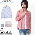 2ポケットタンガリー素材シャツ メンズ シャツ ボタンダウンシャツ ワークシャツ メンズ 81519
