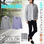 メンズ グレンチェック柄 長袖シャツ ロングスリーブシャツ 総柄 格子柄 ブラック ネイビー