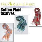 ポロ ラルフローレン Cotton Plaid Scarves (コットン プライド スクラブス) コットン チェック スカーフ