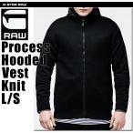ショッピングLuxury G-STAR RAW (ジースターロー)PROCESS HOODED VEST KNIT L/S (プロセス ニット パーカー ベスト) ニット パーカー ブルゾン