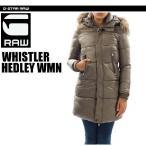 G-STAR RAW (ジースターロー)WHISTLER HEDLEY WMN (ウィスラーヘドリー) 綿入りロングコート