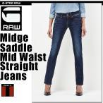 G-STAR RAW (ジースターロゥ) Midge Saddle Mid Waist Straight Jeans (ミッジハメミッドウエストストレートジーンズ) ストレート ストレッチデニム