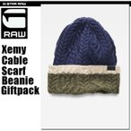 G-STAR RAW (ジースターロゥ) Xemy Cable Scarf Beanie Giftpack (Xemyケーブルスカーフビーニーギフトパック) ビーニーとマフラーセット