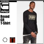G-STAR RAW (ジースターロゥ) Boxed GR T-Shirt (ボクシード GR Tシャツ) ロゴ入り オーガニック コットン ロンT