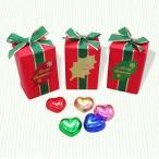 クリスマス小箱 数量限定商品 プチギフト お菓子 チョコレート 子供会 結婚式 景品 粗品 販促品