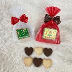 クリスマスクッキー プチギフト お菓子 チョコレート 子供会 結婚式 景品 粗品 販促品