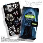 送料無料 手帳型iPhoneケース/スターウォーズ/パロディ/おしゃれ/かわいい/ポップ/darkside
