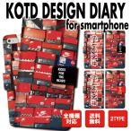 手帳型 iPhone ケース supreme スニーカー ストリート KOTD kicksoftheday ダンク おしゃれ デザイン かっこいい 人気 メンズ