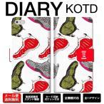 送料無料 手帳型iPhoneケース/supreme/STUSSY/スニーカー/ストリート系/KOTD30/kicksoftheday/ダンク