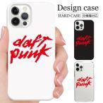 全機種対応 iPhone Galaxy Xperia AQUOSPHONE EDM HIPHOP ダフトパンク オシャレ トレンド 海外アーティスト