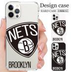 全機種対応 iPhone Galaxy Xperia AQUOSPHONE スマホケース アイフォン JAY-Z BROOKLYN NETS ブルックリン ネッツ supreme シュプリーム