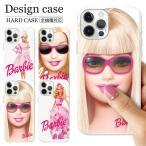 全機種対応 iPhone Galaxy Xperia AQUOSPHONE スマホケース アイフォン バービー Barbie 人形 オシャレ トレンド セレブ