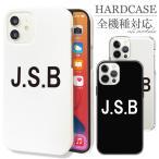 全機種対応 iPhone Galaxy Xperia AQUOSPHONE オリジナル 3代目 三代目 3jsb Brothers JSB イラスト
