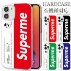 全機種対応 スマホ ケース iPhone Galaxy Xperia AQUOSPHONE ボックスロゴ Superme Metro カード デザイン パロディ Supreme Supreme好き必見