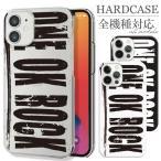 全機種対応 スマホ ケース iPhone Galaxy Xperia AQUOSPHONE ROCK バンド ONE OK ワンオク オリジナル デザイン かっこいい ロック