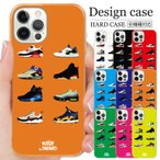 全機種対応 iPhone Galaxy Xperia AQUOSPHONE kicks sneaker street系 スニーカーデザイン ダンク
