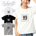 送料無料 メンズ Tシャツ WEEKEND BOYS正規品 ウィークエンドボーイズ リラッックス 週末 トレンド オシャレ wesko