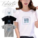 送料無料 メンズ Tシャツ WEEKEND BOYS正規品 ウィークエンドボーイズ リラッックス 週末 プール トレンド オシャレ wesko