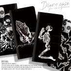 送料無料 手帳型iPhoneケースNY/LA/supreme/stussy/MLB/NBA/skull/pray/tattoo