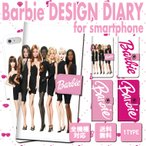 送料無料 手帳型スマートフォンケース/iPhone/全3タイプ/Barbie/バービー/人形//オシャレ/トレンド/オリジナル/かわいい