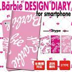 送料無料 手帳型スマートフォンケース/iPhone/全2タイプ/Barbie/バービー/ロゴ/人形/オシャレ/オリジナル/かわいい