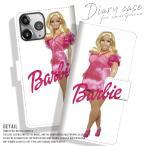 送料無料 手帳型スマートフォンケース/iPhone/限定タイプ/Barbie/バービー/人形/オシャレ/トレンド/オリジナル/かわいい/ぽっちゃり
