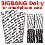 送料無料 手帳型スマートフォンケース iPhone BIGBAMG ビッグバン 海外 アーティスト EDM  韓流 Gドラゴン